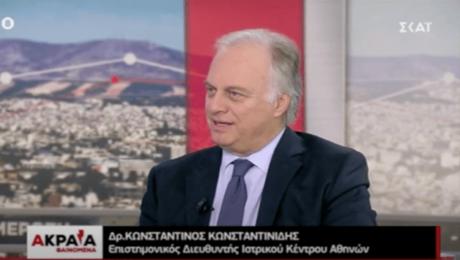 «ΣΚΑΪ» Εκπομπή «Ακραία Φαινόμενα» - Δρ. Κωνσταντινίδης Γενικός Χειρουργός Αθήνα