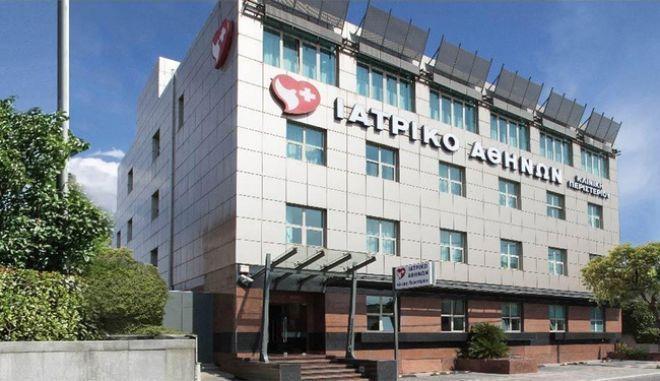Όμιλος Ιατρικού Αθηνών: Προσφορά 3 εκατ. ευρώ στο ΕΣΥ
